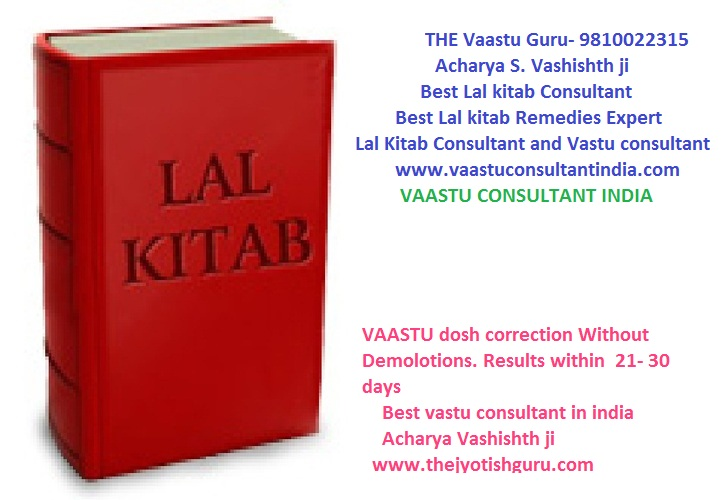Vaastu and Lal Kitab are sciences with the help of Remedies we can make our life happier , successful     Best Spiritual Guru, Karmic Healer Guru, Divine Guru, Motivational speaker Gurudev, Meditation Guru Shri ACHARYA SANJEEV . Vashishth Guru Ji is also the best World's best Renowned famous Lal kitab Guru - Palmistry Guru - Vastu Guru, Cosmic Divine Guru - Numerology Guru Ji in Delhi and in India.   Vastu consultant services in delhi for Carrier Counselling, child Studies Counselling Expert, and Love Marriages and Arrange Marriages counselling, abroad Going Counselling.  Vastu dosh Correction without any demolition experts in delhi.   Astrology consultant services in delhi for Carrier, Marriage, love, prosperity, richness, office, factories, land, flats, hotels and home.   Vastu shastra solutions Expert in Delhi for home, office, factories, land, flats, hotels, shops, restaurants.   Vastu guru Acharya S.Vashishth Guru Ji  Lal kitab Guru Acharya S. Vashishth Guru Ji.  Spiritual Guru And Motivational speaker guru Acharya Vashishth ji is the World's best famous Renowned jyotish Acharya, Vaastu consultant, Lal kitab Astrology Remedies consultant, Palmist, best Numerology consultant, Reiki Healer, Past life Regression therapy expert Tarot card Reader, and Meditation Guru in delhi and in India.   Vastu shastra solutions And tips - 1. when South East is cut, the owner will lose wealth and will be miserable through women.  2. when the North-West is cut there is lose of money and food. 3. when north East direction is cut owner and family members will fall from virtues. 4. When south - west is cut owner of the house will suffer, it will create very bad Negative effects on business and other family members.  we should cure these vastu Construction dosh with the Help of Vaastu shastra Remedies and Solutions. In Vastu shastra science There are so many Remedies and Solutions to cure the Faulty Constructions. In Vastu shastra There are so many Colour therapy, Solutions and Upaye 