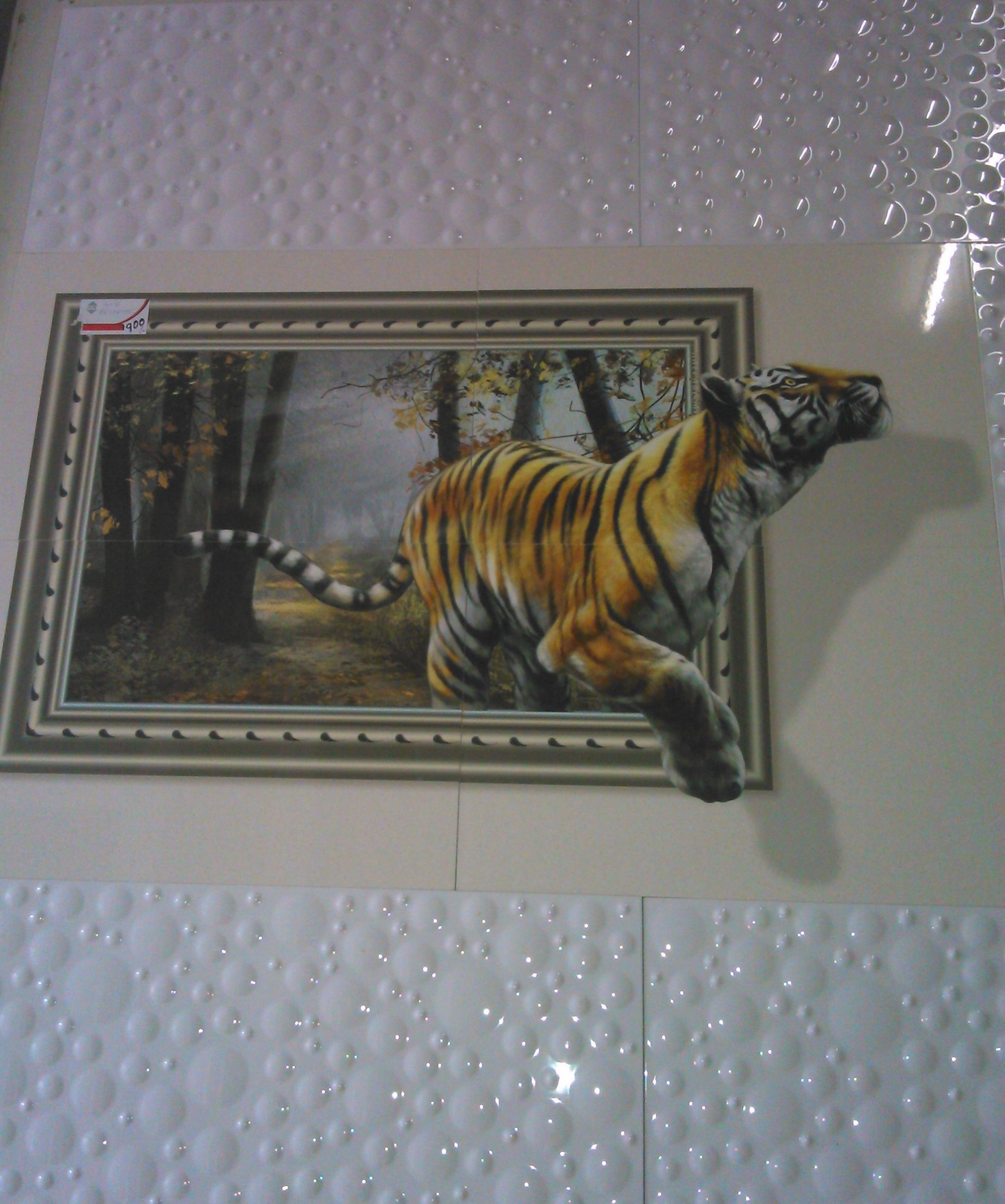 Picture Tiles New