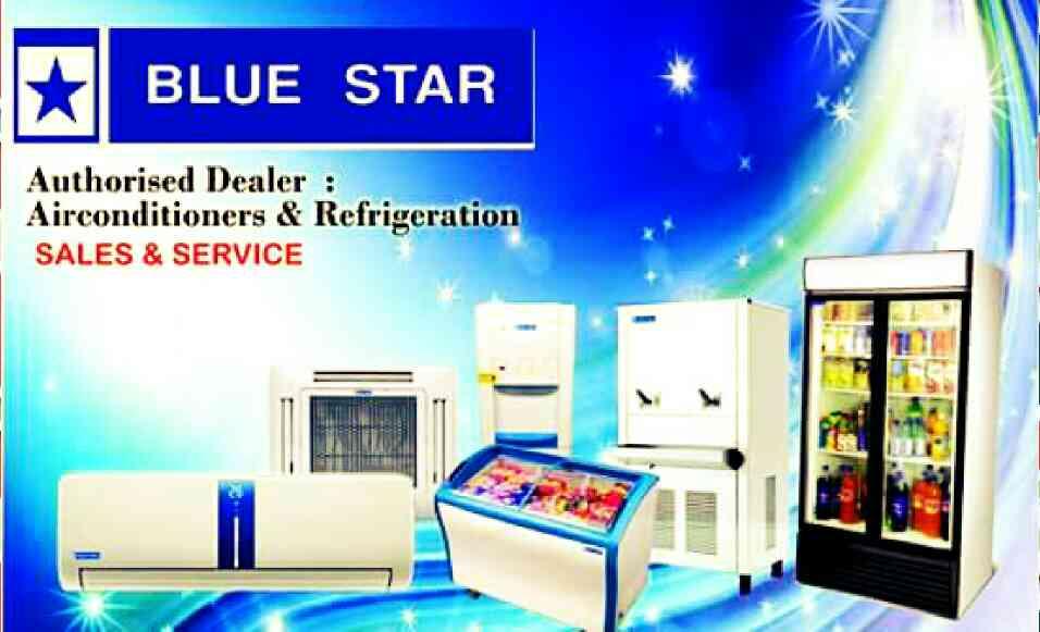 Authorised  Dealer For  Blue Star