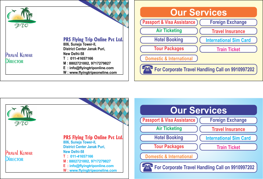 Online Visiting Card Printing - Online Business Card Printing - Visiting Card Printing - Business Card Printing - visiting Card - Business Card