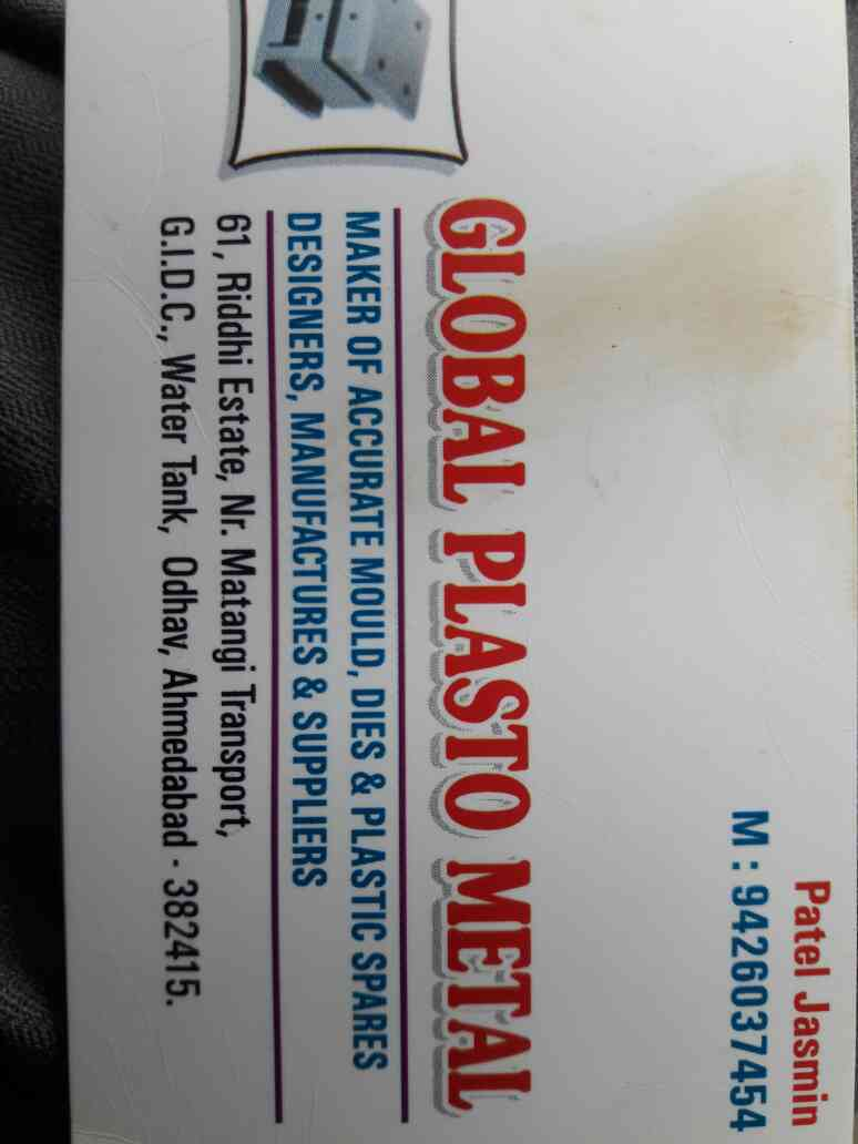 Our visiting Card