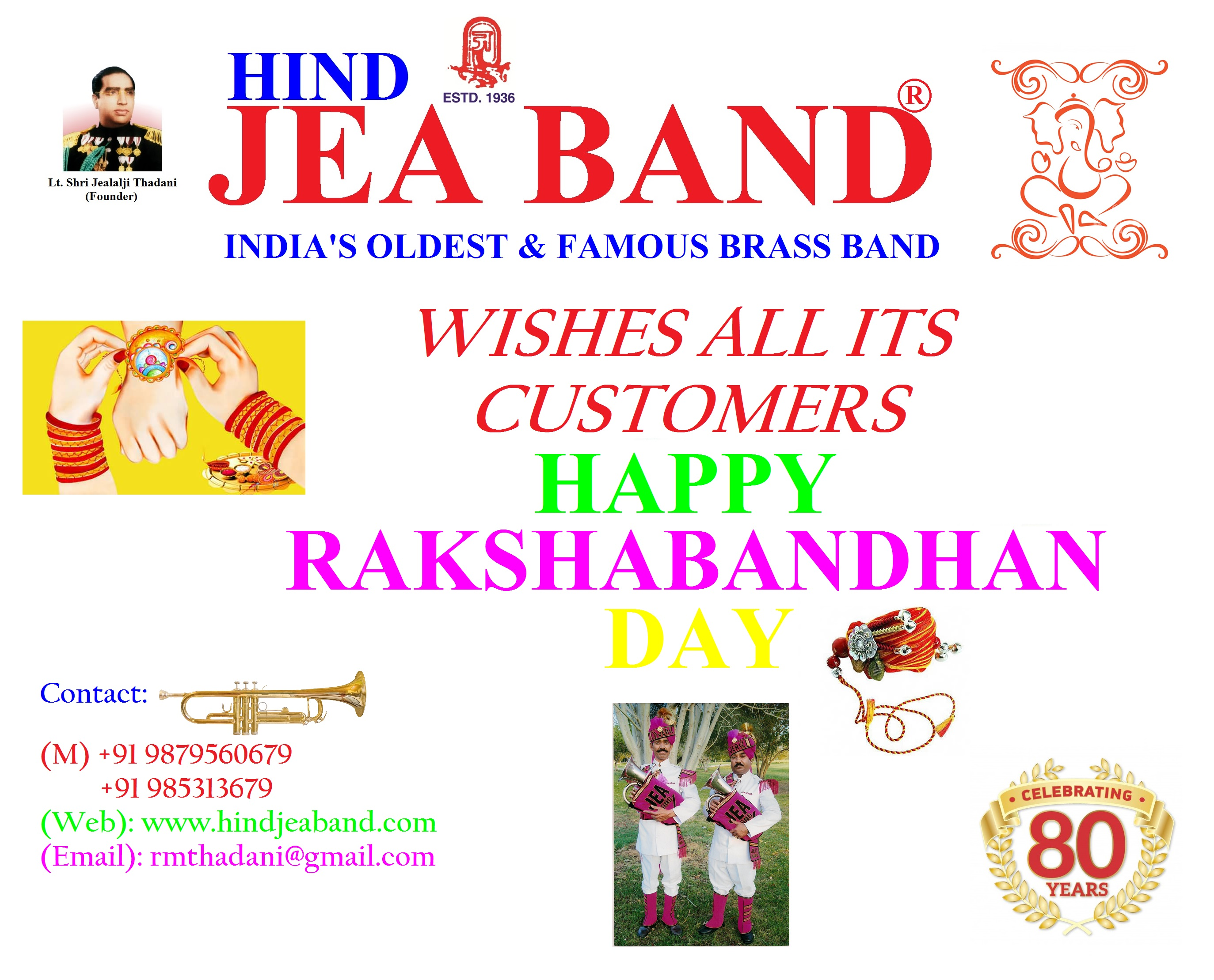 Wishes from Jea Band on the Auspicious Occasion of Raksha Bandhan Day