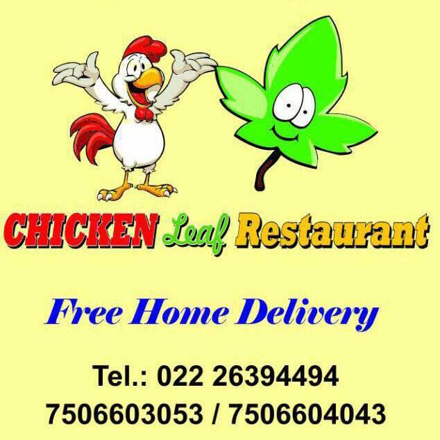 Chicken Lollypop Schezwan in Yari Road Versova Mumbai