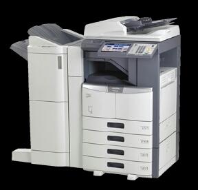 wholesaler of photo copier machine in Vadodara, Gujarat.