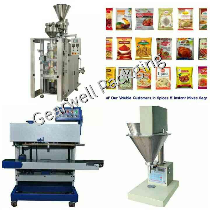 GEARWELL Packging machine faridabad call +919999944293