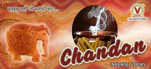With our huge experience and knowledge in the respective industry, we have became one of the most prominent manufacturers and suppliers of a comprehensive range of Chandan Incense Sticks by being situated in Vadodara, Gujarat, India. The product that we are offering is made by our expert professionals using best grade raw material and latest techniques. Also, it is undergone through a series of the test in order to ensure its high and flawless quality.  Chandan Incense Sticks in vadodara Gujarat  Chandan Incense Sticks in bharuch Gujarat  Chandan Incense Sticks in surat Gujarat  Chandan Incense Sticks in Gujarat india