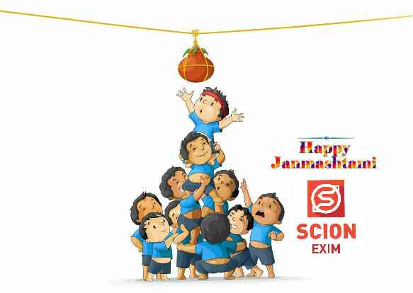 Wishing Happy Janmashtami To All my Friends