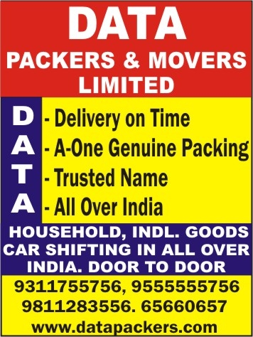 Packers and Movers in Dwarka  It is very  very good service . use in good  quilts  Packing materials.  For more details www.datapackers.com