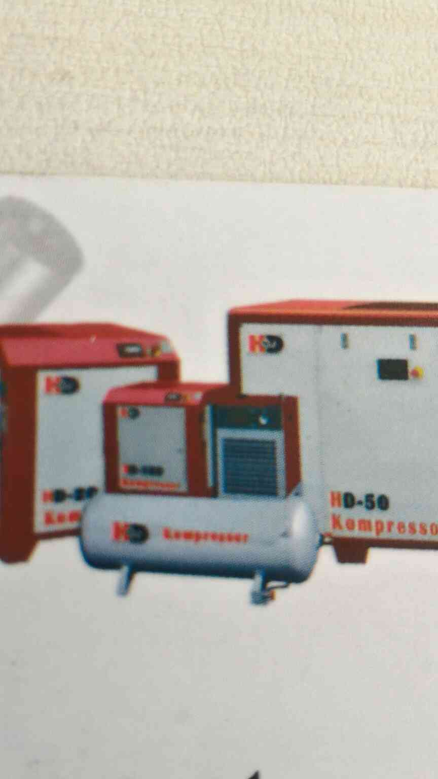 we are privide heavy duty screw air compressor in Ahmedabad     for more info www. hdequipment.in