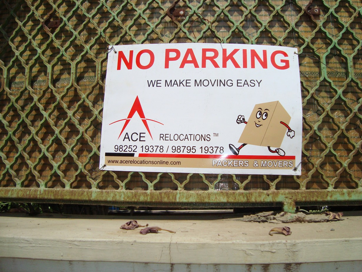 Say NO PARKING  for Trouble and Tension. Jahan jao gar le jao. shift your home , shifting tension to us.