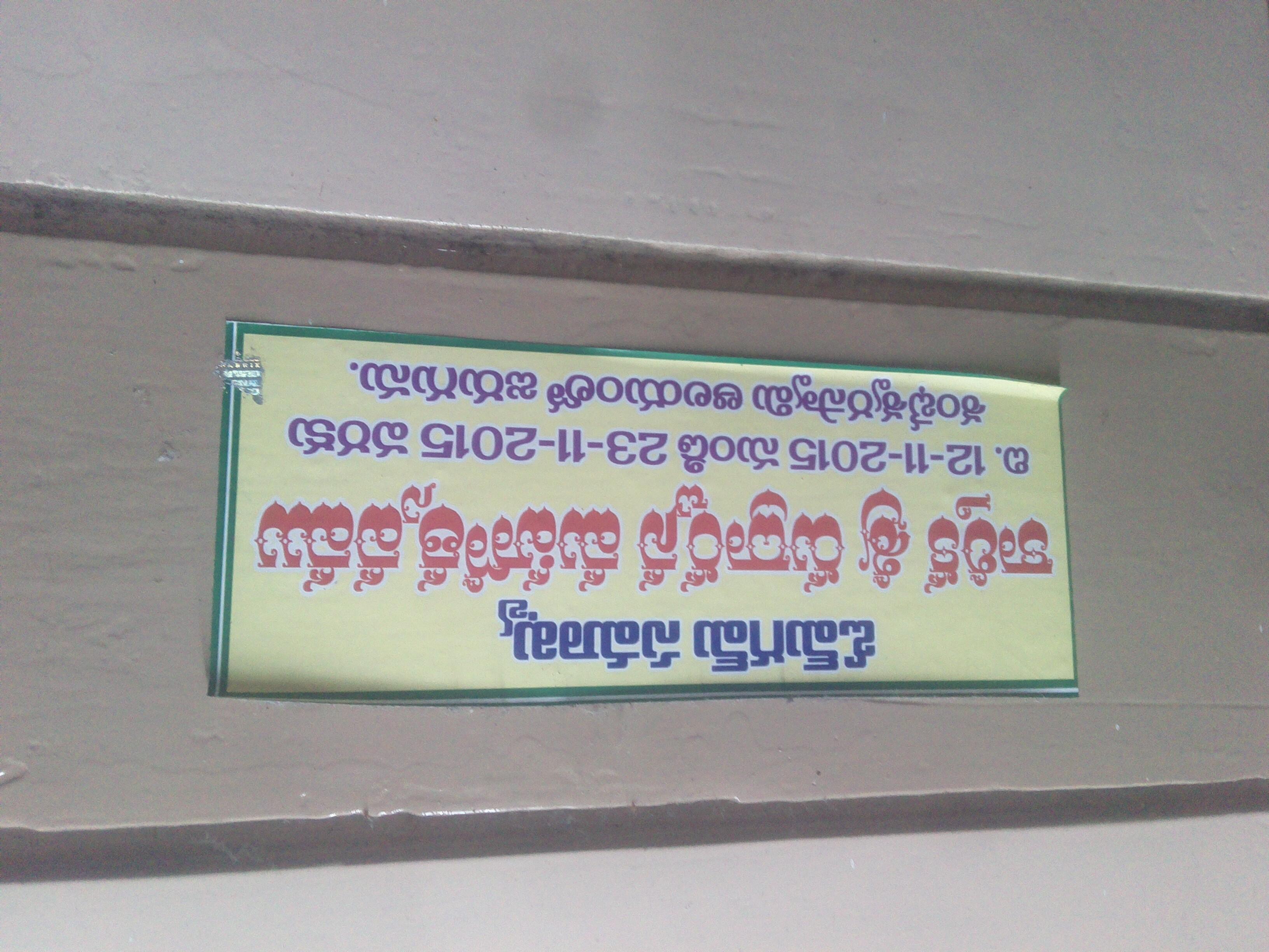 Sekhar.nowfloats.com