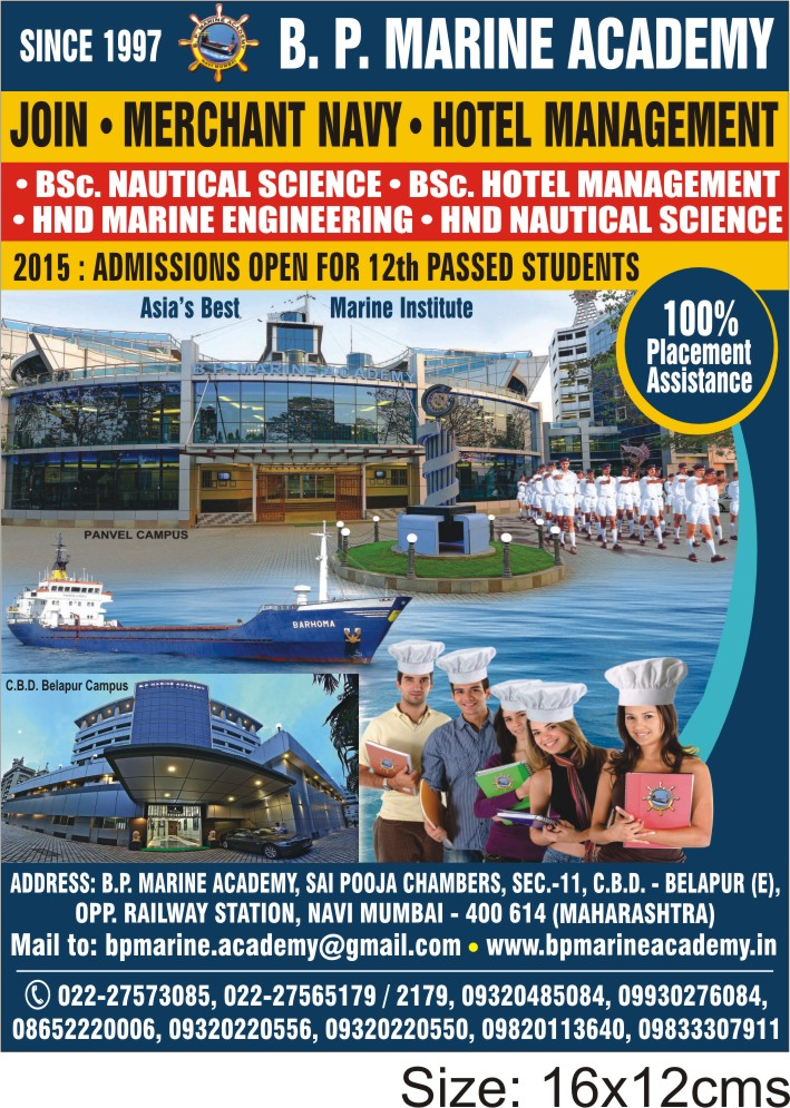B P Marine Academy is the Best Pre Set Training Courses in Navi Mumbai Efficient transport by sea is an important mode of transportation, particularly for a country like India with an outlet to the sea. Indian Merchant Navy comprises of Passenger Ships, Cargo Liners, Tankers, Ore-Carriers and other types of specialised ships. These Ships are operated by public and private sector shipping companies and are manned by trained Marine Engineers, Navigators and Crew. Ocean-going merchant vessels are to be manned by competent seafarers who need to be specially trained. Various International Conventions have adopted resolutions to the effect that seafarers manning the merchant vessels must be fully trained for the challenges that this job at sea requires. In order to meet this challenge, the B.P. Marine Academy (BPMA), Navi Mumbai, has been established. B. P. Marine Academy was formed on the 5th of December 1997 with the objective of imparting marine related training to seafarers and thereby achieves an overall improvement of the quality of seafarers. The stricter imposition of various regulations by marine organisation like IMO, Flag State administration etc., requires that seafarers are well trained to achieve their goals. Its purpose is to set up this training centre with an aim to enhance the knowledge, skills and attitude of seafarers. In the fast changing world of shipping, the spirit of mutual learning between the trainees and trainer is encouraged and this keeps all parties abreast of the latest management and technical innovation. The centre has state of the art teaching aids and practical demonstration equipment, which meets the latest requirement of training. The centre has an up to date fully air conditioned Library with Internet facility. Quality System Certification ISO 9001:2008 is in place from ABS Industrial Verification Inc. Rated
