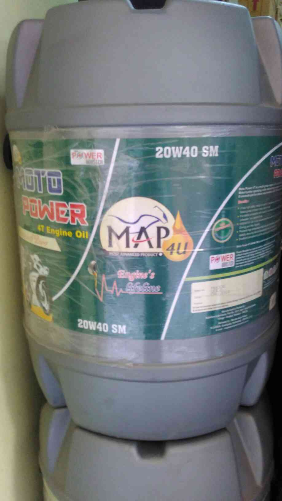 we are the engine oil suppliers in Hyderabad, we provide best engine oil dealers in Hyderabad. 4t engine oil with best quality. we are the bulk engine oil suppliers in karimnagar
