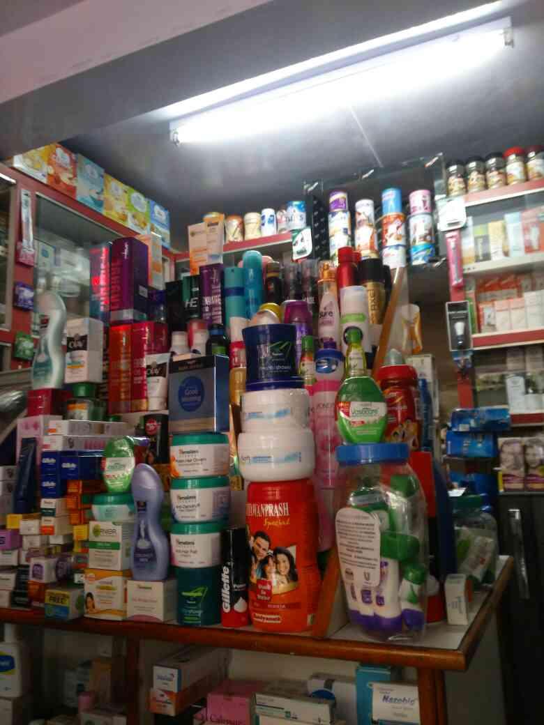 general and medical shop in basvangudi  medical and general shop in jaynagar