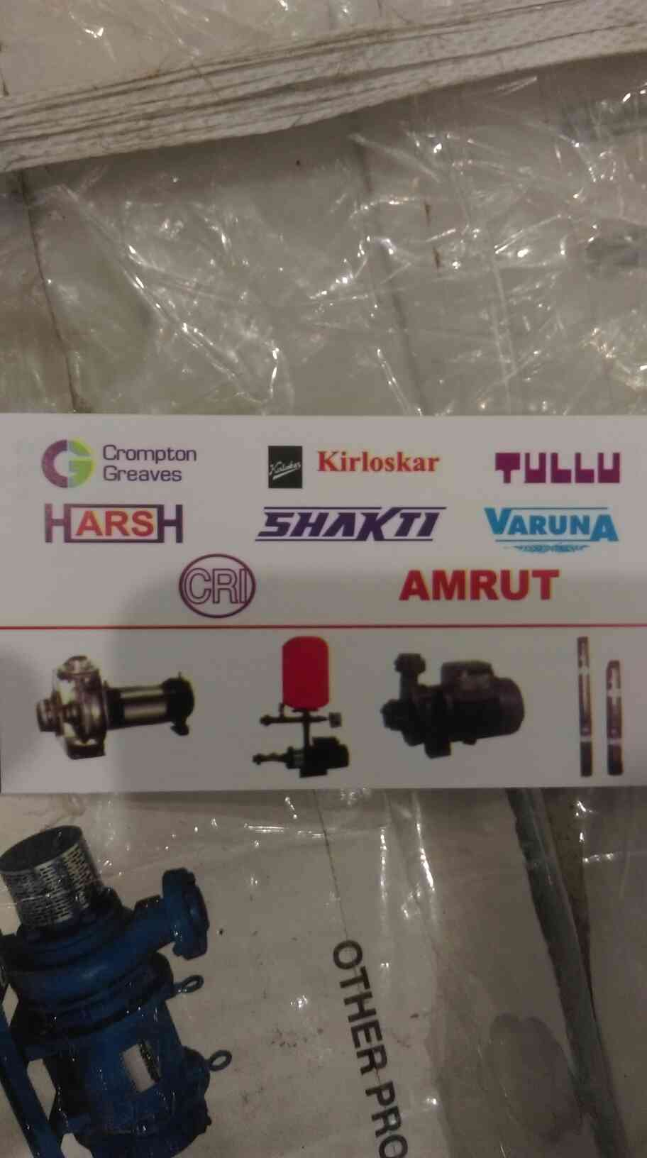 we are supplier of agriculture pump in religious road Ahmedabad.