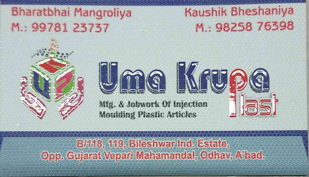 Best Quality Plastic Household Articles in Gujarat - Yes! You are right!  Uma Krupa Plast is the Best and most trusted manufacturer and supplier of all types of Plastic Household Articles.   **Our Quality is Our Committment**