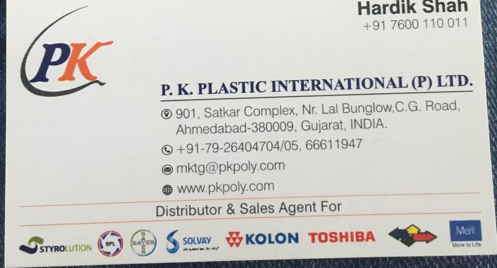 P k plastic international P ltd