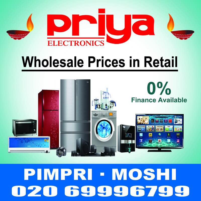Find all your favourite electronic products, home appliances, home audio & video at cheaper prices with 0% finance option.   For bulk orders please call us on 020-69996799
