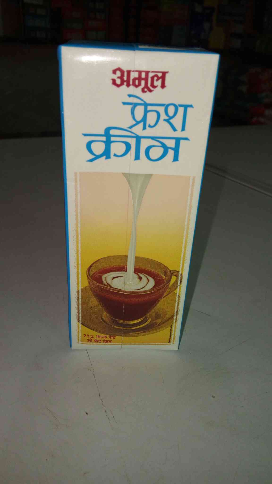 WE ARE SERVING YOU A BEST QUALITY OF AMUL FRESH CREAM FROM GOEL GENERAL STORE NEAR NEHRU VIHAR