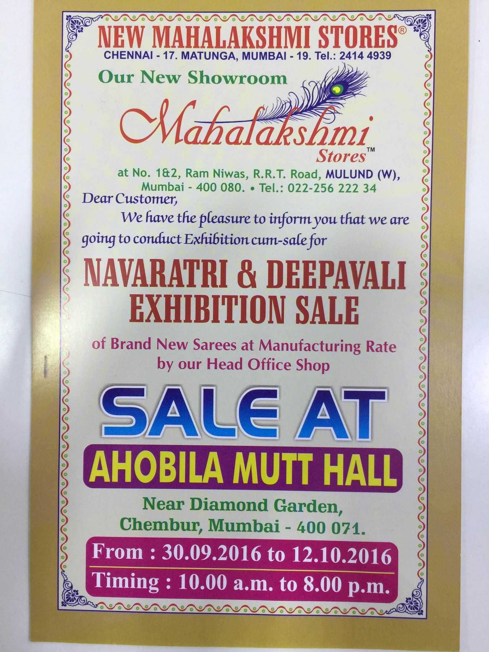 We are back with the sale that you all have been waiting for. We welcome you to our exhibition cum sale where you can get the Best Buy for  Kancheepuram silk sarees, cotton sarees, dress materials and many more ...