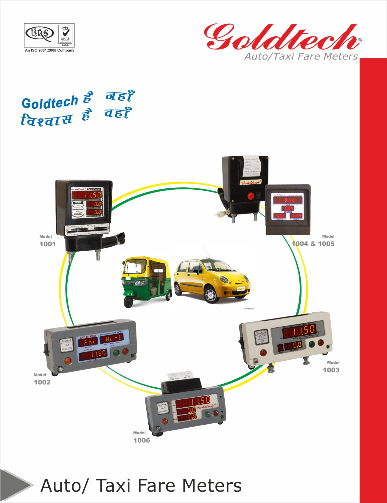 Taxi Meter Manufacturer in Delhi  We are providing Auto /Taxi Fare Meters in Various Specifications as per the precise needs of our esteemed clients.   click  for more details click www.goldtechscales.com