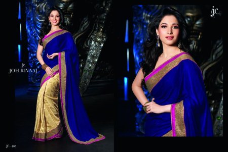 Stunning Designer Wear Collections in Bridal Wear Sarees And Customised Blouses. - by S.V. Silks, Hyderabad