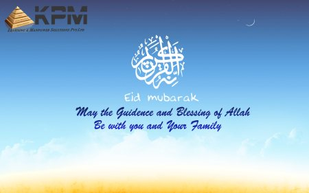 """KPM Wishes you all EID MUBARAK !!!   - by KPM Learning Solutions  """"Shaping Your Future"""", Bangalore"""