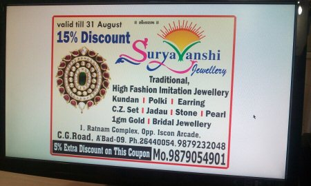 We are giving discount till 31 aug - by Suryavanshi jewellery, Ahmedabad