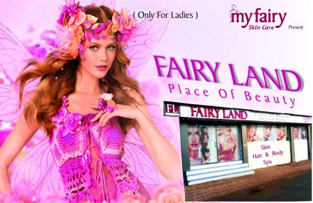 Beauty product are now widely availble from dedicated internet only retailers. - by My Fairy Life Care, ahmedabad