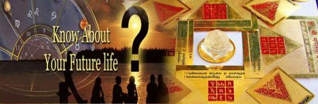 Good Astrologer for You, Whats your Problems?  - by Gurudev Jyotish Kendra(Regd.)'TM,