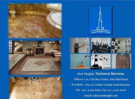 Berosher - by Real Heights Group, Dubai