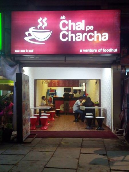 enjoy combo offers  - by ab Chai Pe Charcha,