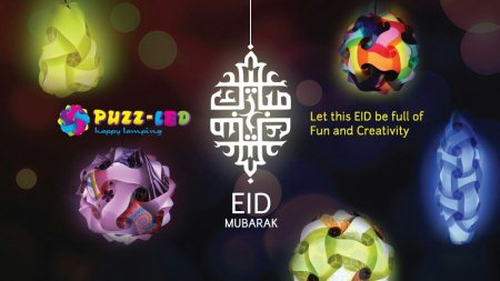 Puzz-led is a unique concept based on Belgium live for art and creativity. - by Puzz-led , Dubai