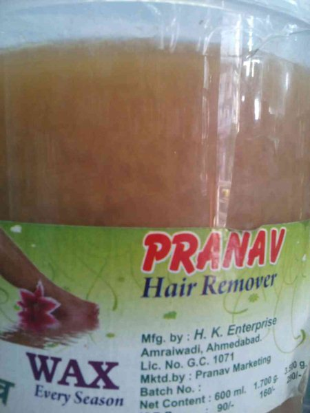 We have a best wax for hair removing. - by Pranav Beauty Selection, Ahmedabad
