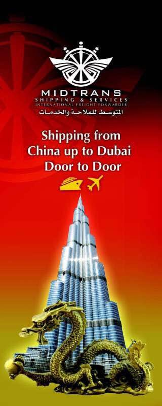 Midtrans Shipping & Services  - by Midtrans Shipping & Services, Dubai