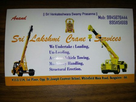 Sri lakshmi crane services  We undertake : Loading, Unloading, Accident Vehicle towing, Machinery Handling, Structural Erection - by Sri Lakshmi Crane Services, Chamarajanagar