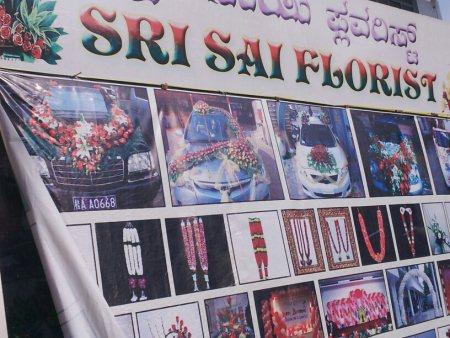 Sri Sai Florist - by Najma Flora, Chamarajanagar