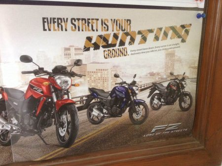 We have best Yamaha motorcycle. - by Citywide 2 wheeler, Amdavad