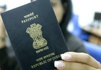 Passport Services  - by I Link Travels Pvt Ltd, Hyderabad
