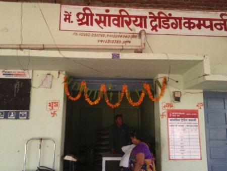 At shop - by SANWARIYA TRADING Company, Rajsamand