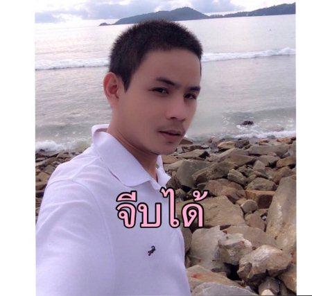 """(\ /) ( . .)♥ c("""")("""") - by Nattapoom Wongnor, Phuket"""