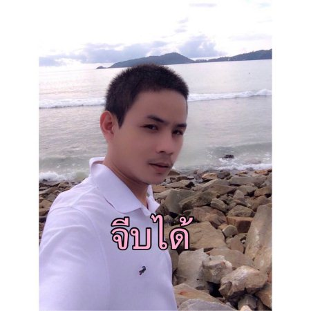 😃art - by Nattapoom Wongnor, Phuket