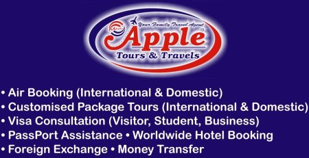 APPLE TOURS & TRAVELS is really a specialized inbound and outbound tourism and travel providing tour and travel services to any or all sectors in the society since 2005. Our philosophy is usually to provide multifunctional tour and travel p - by Apple tours and Travels, Ahmedabad