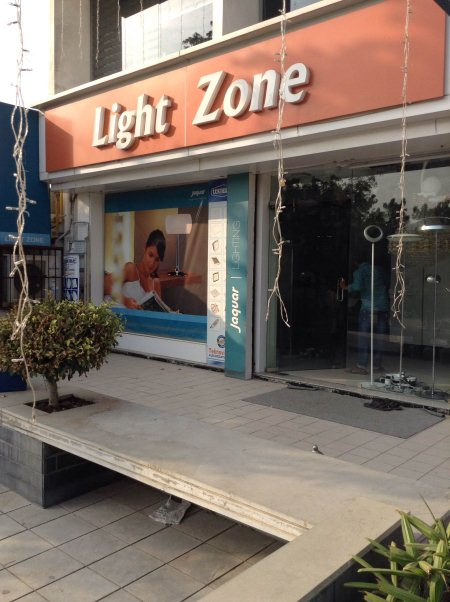 We provide classic lights. - by Light Zone, Ahmedabad