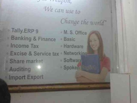 We Are no 1 coaching center in accounting course in ahmedabad - by M World Education, Ahmedabad