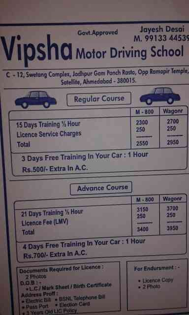 We gives perfect training to our trainee.  - by Vipsha Motor Driving School, Ahmedabad