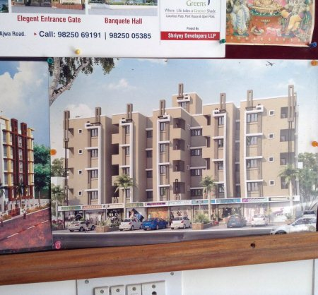 We have property on rent in bopal. - by Pooja Infracon, Ahmedabad