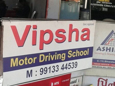 Best car learning at your time & convenience - by Vipsha motor driving school, ahmedabad