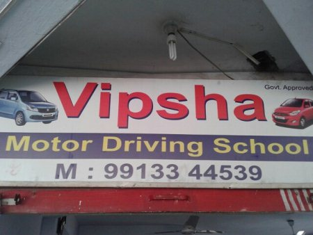 Best confidence - by Vipsha motor driving school, ahmedabad