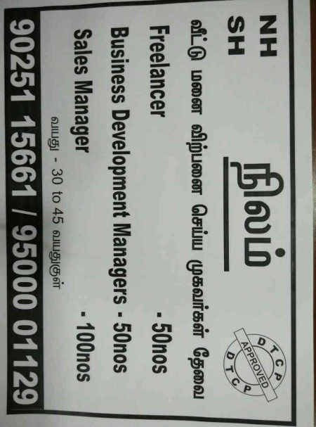 Job opportunity for various levels  - by Swami VIP City , Kanchipuram
